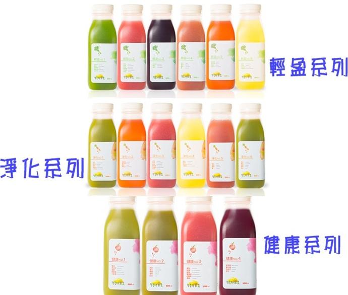 營養師輕食 (3).jpg
