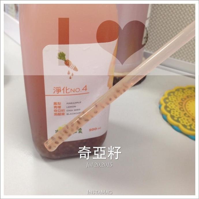 營養師輕食 (20).jpg