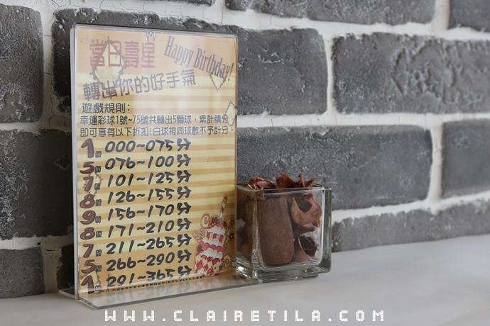 SPEZiA斯佩齊亞創意小廚 (13).JPG