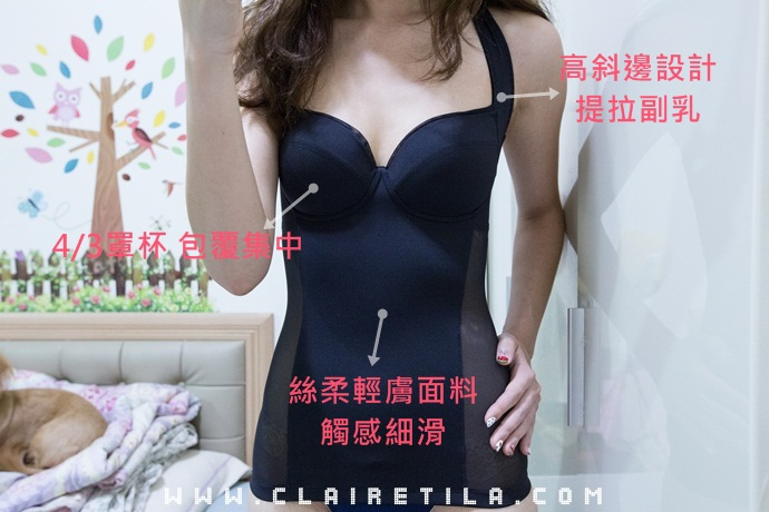 零感FIT 輕體塑身衣 (16).jpg