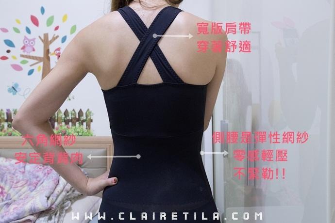 零感FIT 輕體塑身衣 (17).jpg