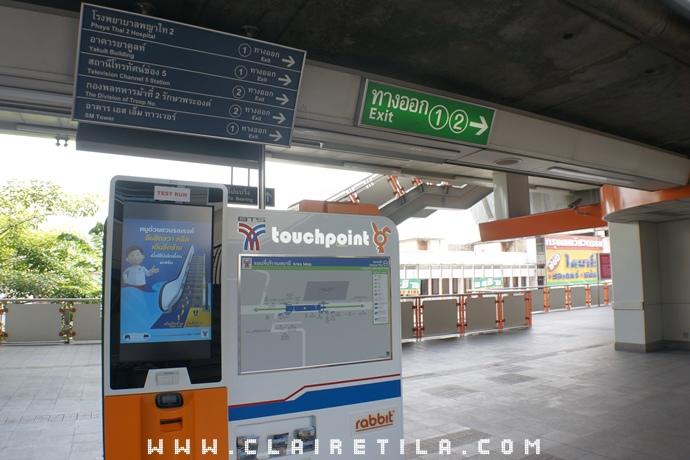 Vic3 Bangkok Hotel  (2).JPG