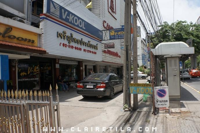 Vic3 Bangkok Hotel  (7).JPG