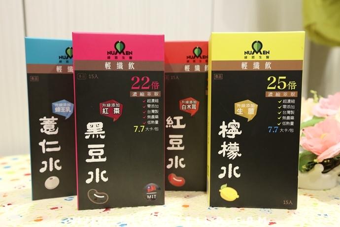 綠恩輕纖飲 (3).JPG