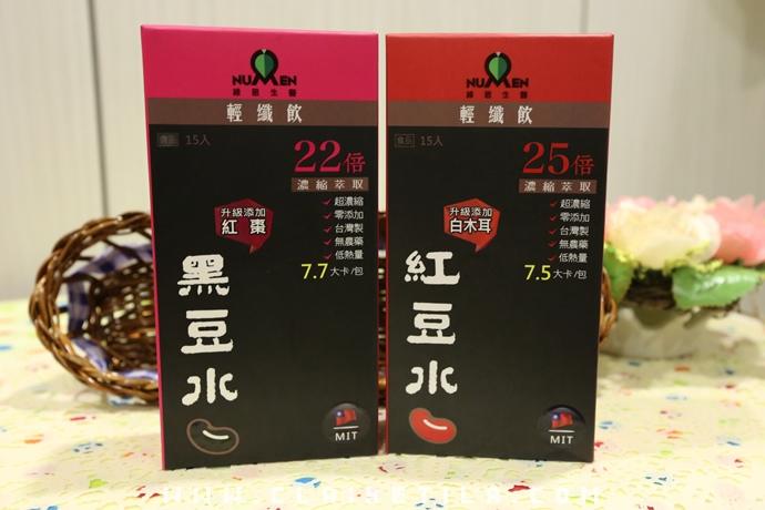 綠恩輕纖飲 (24).JPG