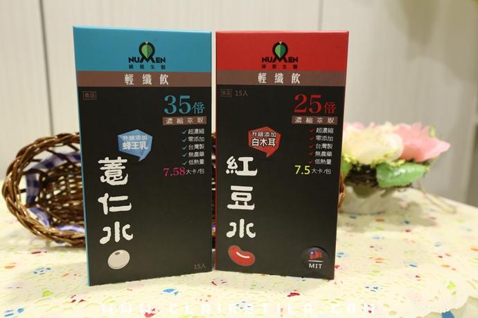 綠恩輕纖飲 (28).JPG
