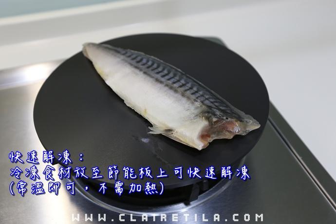 FAY菲姐 節能板 (17).JPG