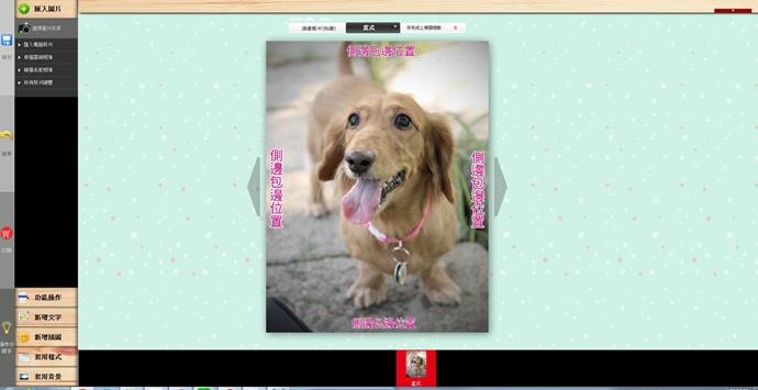 Fun幸福 (3).jpg