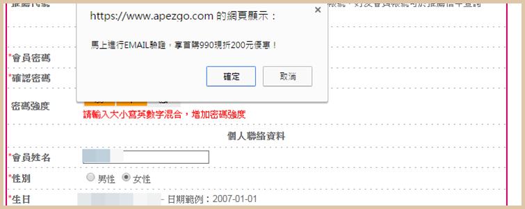 亞柏EZ購 (3).png