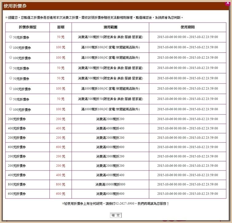亞柏EZ購 (10).jpg
