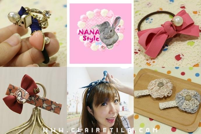 NANA Style韓國髮飾 (1).jpg