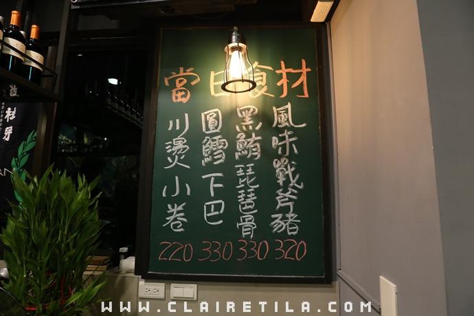 阿國海鮮燒烤小鋪 (3).JPG