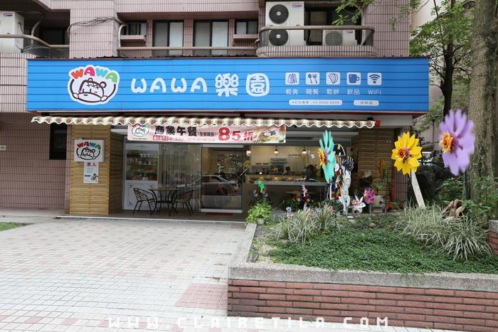 WAWA樂園 (28).JPG