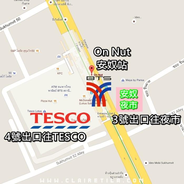 On Nut 安奴夜市 TESCO (2).jpg