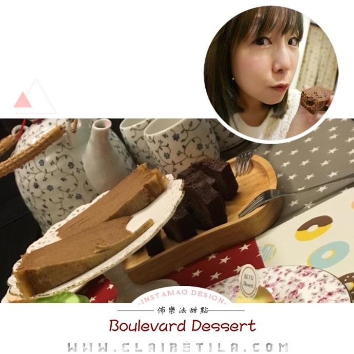 ★巧克力磅蛋糕★ (1).jpg