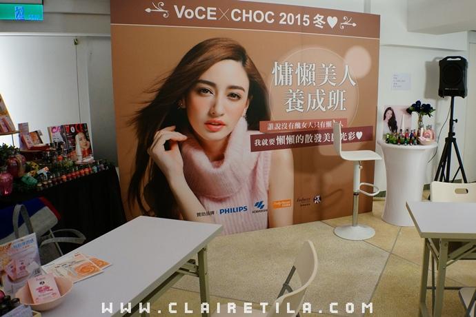 VOCE X Choc慵懶美人養成班 (5).JPG