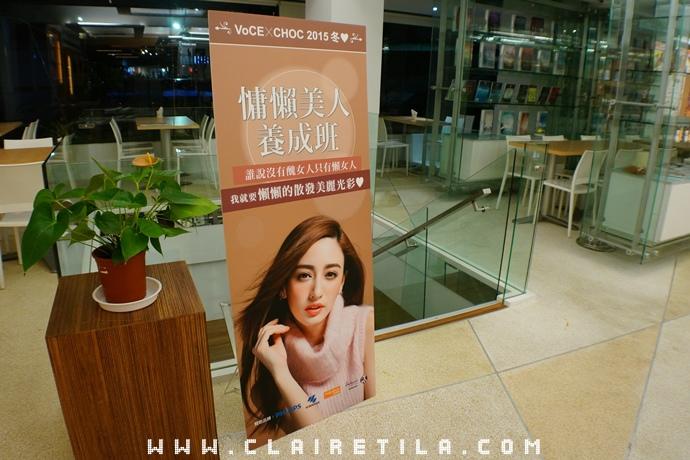 VOCE X Choc慵懶美人養成班 (2).JPG