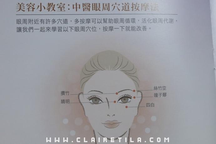 VOCE X Choc慵懶美人養成班 (35).JPG