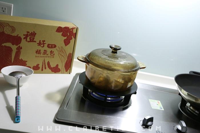 老菜脯雞湯 (9).JPG
