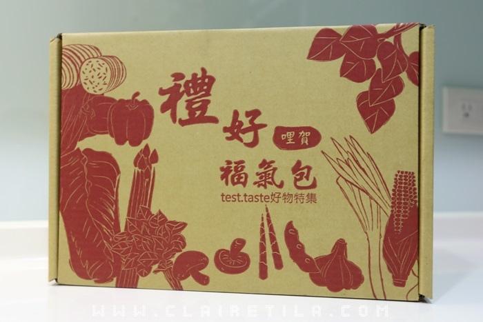 老菜脯雞湯 (12).JPG