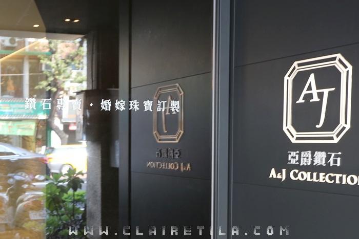 A%26;J Collection 亞爵鑽石 (2).JPG