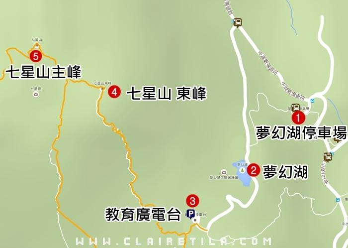 七星山 夢幻湖 (3)..jpg