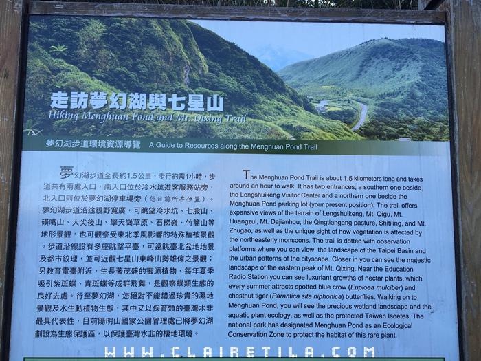 七星山 夢幻湖 (3).JPG