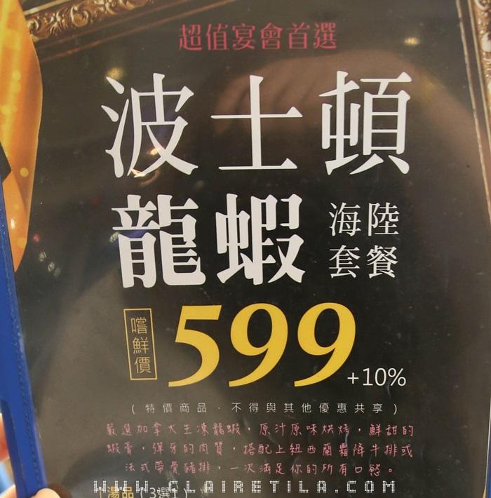 19to1鮮選牛排專賣店 (8).jpg