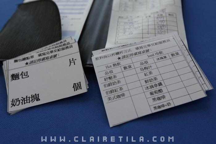 19to1鮮選牛排專賣店 (14).jpg
