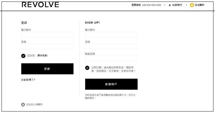 REVOLVE (4).jpg