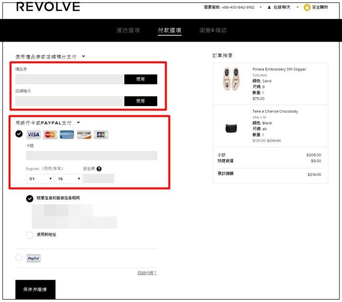 REVOLVE (12).jpg