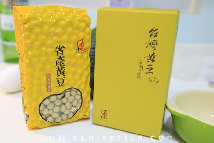 黃豆鮭魚炒飯 (1).JPG