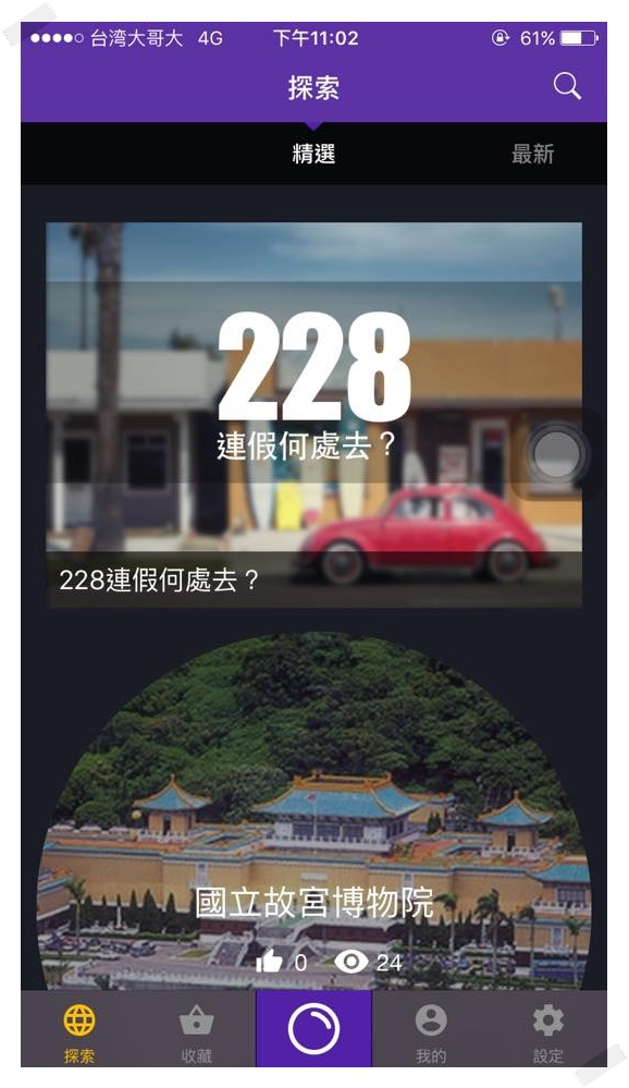 Bubboe 報報遊 (12).jpg