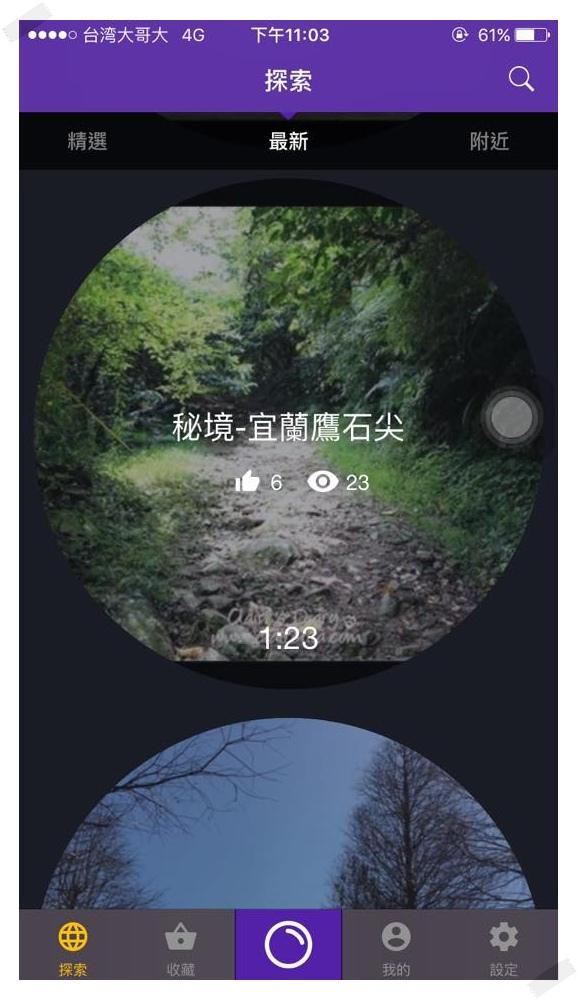 Bubboe 報報遊 (13).jpg