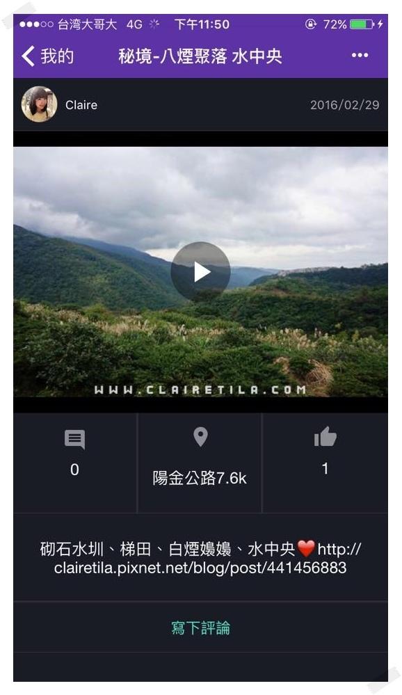 Bubboe 報報遊 (11).jpg