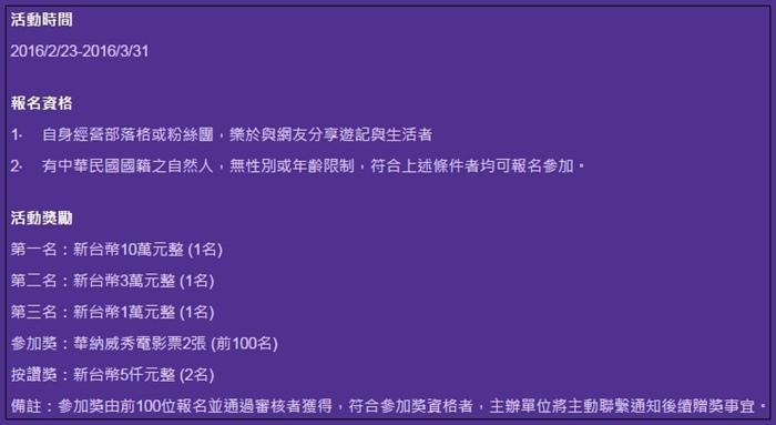 Bubboe 報報遊 (19).jpg