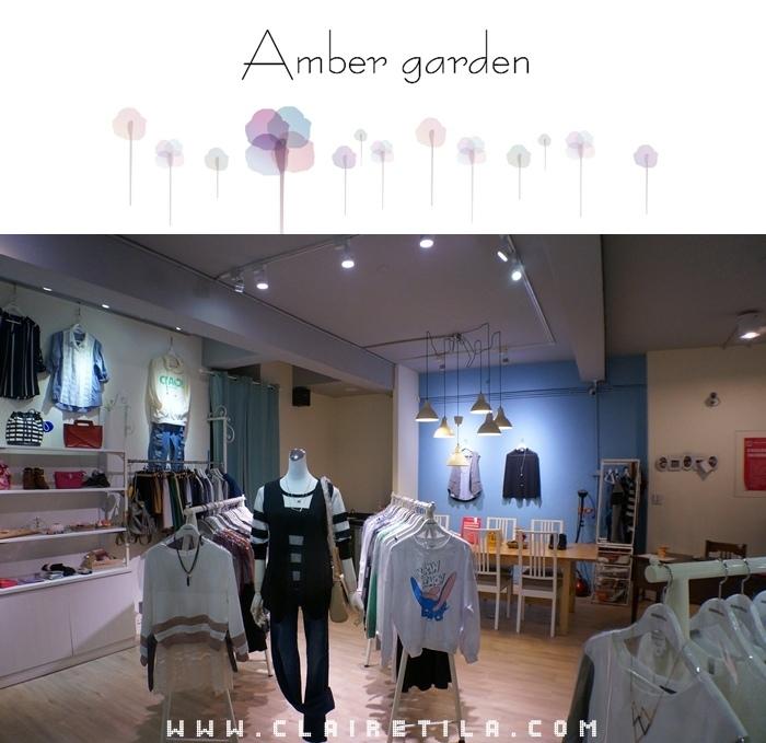 Amber garden (1).JPG