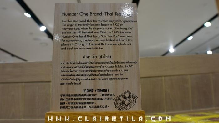 Central Embassy貴婦百貨-建興酒家.牛奶片 蜂蜜 (36).JPG