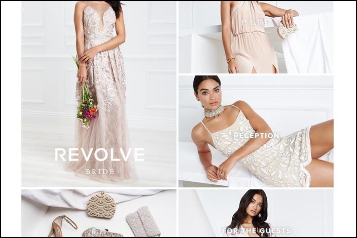 Revolve clothing (4).jpg
