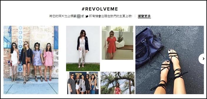 Revolve clothing (10).jpg