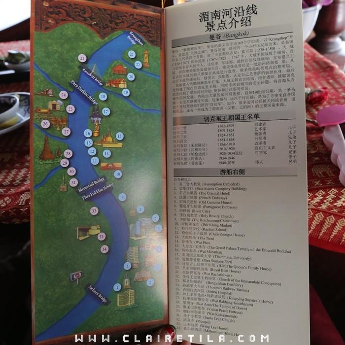 Loy Nava古董柚木船奢華夜遊 (13).JPG