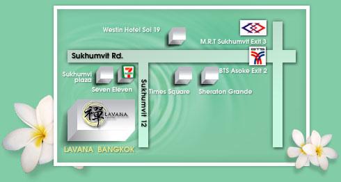 禪 Lavana Message SPA泰式按摩 (2).jpg