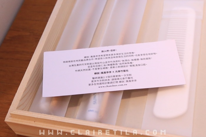 2「蟬說:鳳凰亭序」綠建築木屋 (15).JPG
