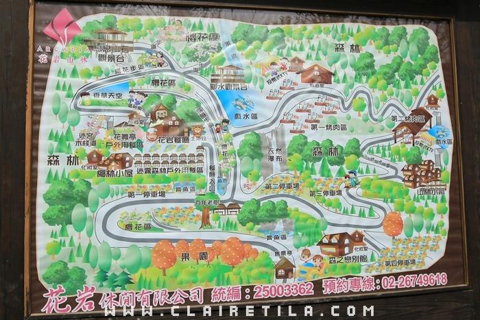 花岩山林-寵物友善花園景觀餐廳 (3).JPG