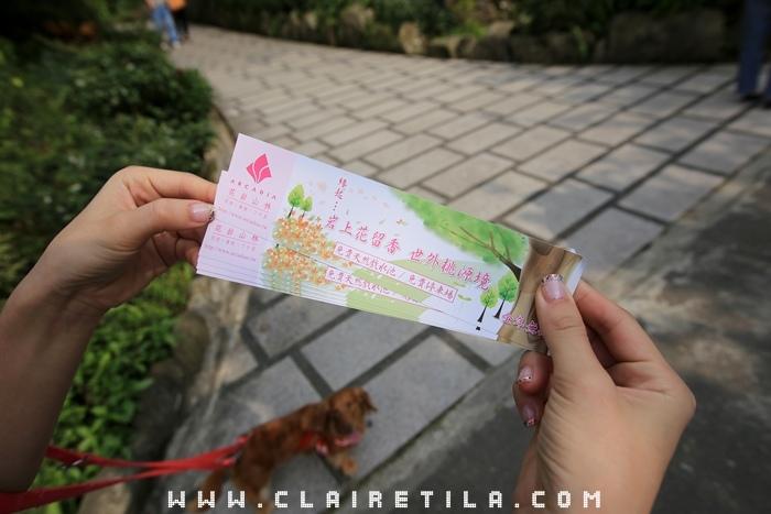 花岩山林-寵物友善花園景觀餐廳 (2).JPG