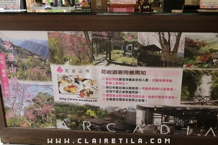 花岩山林-寵物友善花園景觀餐廳 (31).JPG