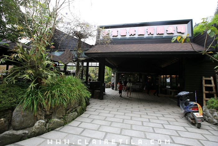 花岩山林-寵物友善花園景觀餐廳 (30).JPG