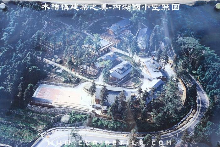 鹿谷 內湖國小 (2).JPG