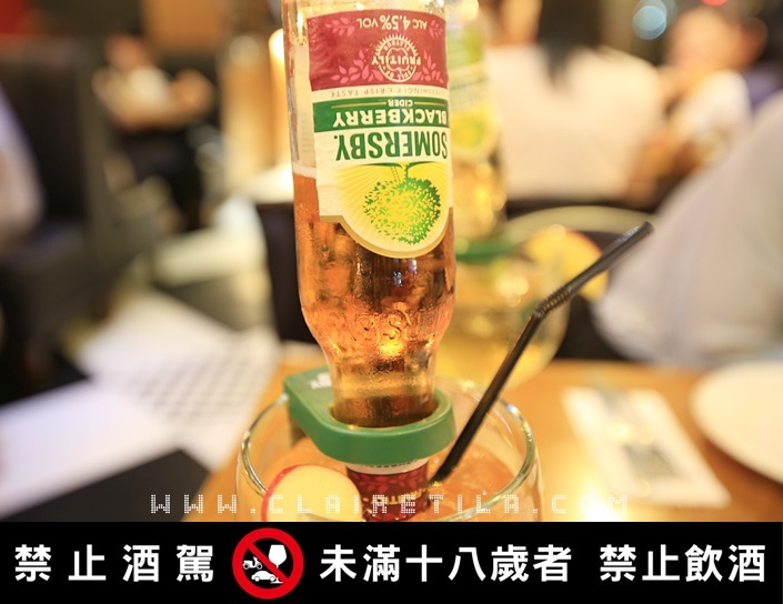 Somersby Crush夏日蜜 (9).JPG