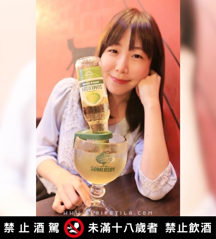 Somersby Crush夏日蜜 (13).jpg